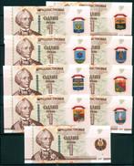 TH Transnistria Set 9 Notes Coat Of Arms UNC - Bankbiljetten