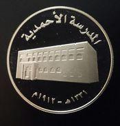 "United Arab Emirates 50 DIRHAMS 2002 Silver Proof ""Al Ahmadia School, 90th Anniversary"" (free Shipping Via Registered) - Emirats Arabes Unis"