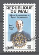 Mali 1995 Yvert 762, 90th Anniv Of Rotary International - MNH - Mali (1959-...)