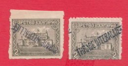R366 / EFO ERROR - 1920 Michel #  - Thrace Interalliée Parliament National Assembly (**) MNH Bulgaria Bulgarie - Thrace