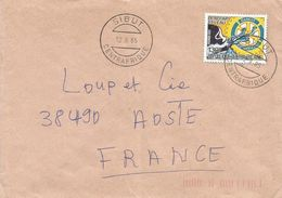 RCA CAR Centrafrique 1985 Sibut Water Rotary Cover - Centraal-Afrikaanse Republiek