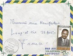 RCA CAR Centrafrique 1970 Ouadda President Bokassa Cover - Centraal-Afrikaanse Republiek
