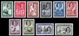 Nigeria 1936 MH Short Set To 5s SG 34/43 Cat £78 - Nigeria (...-1960)