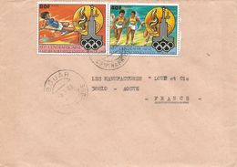 RCA CAR Centrafrique 1982 Bouca High Jump Athletics Olympic Games Moscow Cover - Centraal-Afrikaanse Republiek