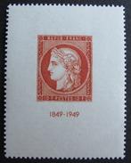 LOT 1067 - 1949 - CERES - N°841 NEUF** - Cote : 70,00 € - Sheetlets