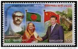 Bangladesh (2015) - Set -   /  China Relationship - Flags - Bangladesh