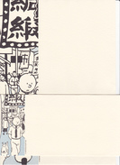 Papier à Lettre + L'enveloppe  - Vierge - TINTIN Et Milou  - Hergé Moulinsart 2002 - Books, Magazines, Comics