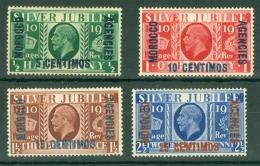 Morocco Agencies - Spain: 1935   Silver Jubilee    MH - Marokko (1956-...)