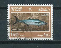 1985 Oman Fish,vissen,poisson Used/gebruikt/oblitere - Oman