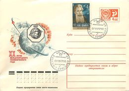 USSR 1977 12113 Twentieth Anniversary Of The International Geophysical Year - International Geophysical Year