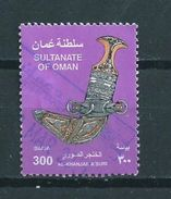 2005 Oman Al Khanjar A'suri 300 Baisa Used/gebruikt/oblitere - Oman