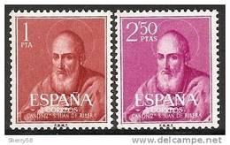 1960-ED. 1292y3-CANONIZACIÓN DEL BEATO JUAN DE RIBERA-NUEVO - 1931-Hoy: 2ª República - ... Juan Carlos I