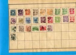 Japon--Lot 56 Timbres Oblitérés-Empire -dont 4 Non Dentelé-monté Sur Feuille D'album Avec Charnière - Japón