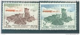 1030-1031 Xx - Neufs