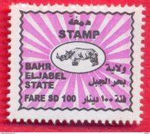 SOUTH SUDAN Revenue Stamp 100 SD Bahr Eljabel State (=Central Equatoria) !RARE!!! Südsudan Soudan Du Sud - Zuid-Soedan