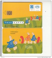 GREECE - Athens 2004 Olympics, Mascot Phoebus-Athena 16(Football, Weightlifting), 09/03, Used - Olympische Spelen