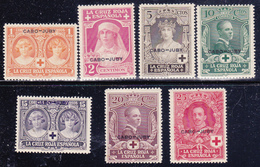 Cabo Juby 1926 Croce Rossa 7 Val  Yv. 24-30 MLH* - Cape Juby
