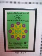 Timbre Non Dentelé   N° 341  Foire Nationale De Nouakchott   1975 - Mauritania (1960-...)