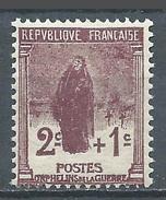 France YT N°229 Orphelins De Guerre Neuf/charnière * - Neufs