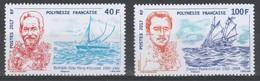 French Polynesia, Navigators, 2017, MNH VF  A Pair - Polinesia Francese