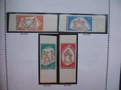Timbre Non Dentelé   N° 333 à 336  Sports Traditionnels   1975 - Nigeria (1961-...)