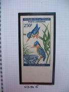 Timbre Non Dentelé   N° PA 5  Oiseaux   1961-1963 - Tchad (1960-...)