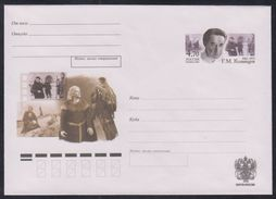 144 RUSSIA 2004 ENTIER COVER Os Mint KOZINTSEV FILM DIRECTOR CINEMA MOVIES ART Hamlet Shakespeare Literature - Cinema
