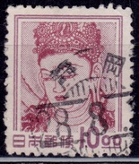 Japan, 1951 , Goddess Kannon, 10y, , Sc#516, Used - 1926-89 Emperor Hirohito (Showa Era)