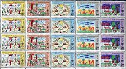 1984- Libye -Children's Day- Sheet MNH** - Libye