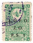 (I.B) Palestine Revenue : Ottoman Public Debt PS 1 On 20pa (ADPO) - Palestine