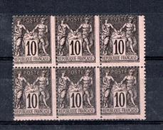 FRANCE N°91/ 93 - 1876-1898 Sage (Tipo II)