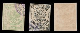 #588 Crete - Russian Administration, Scott #10E-12E, 1899, Coat Of Arms, Set Of Three Printed On Wove Paper - Crete