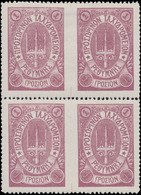#589 Crete - Russian Administration, Scott #46a, 1899, Poseidon's Trident With Stars, 1gr Violet, Block Of Four - Crete