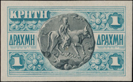 #590 Crete, Scott #80, 1905, Zeus As Bull Abducting Europa, Imperforated Composite Proof Of 1d In Light Blue And Black - Crete