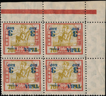 #1328 Tannu Tuva, Scott #31a, 1932, Inverted Blue Surcharge 3k On 70k Red And Olive Brown, Top Right Corner Margin Block - Tuva