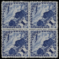 #1336 Tannu Tuva - Air Post Stamps, Scott #C8a, 1934, Airplane And Yaks, 1t Dark Blue, Perforation 12½, Block Of Four - Tuva