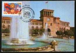 CARTE MAXIMUM CM Card 1980 USSR Armenia, 60 Years Of The Armenian SSR - Armenia