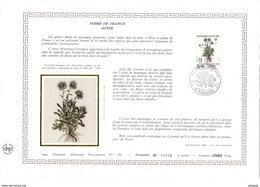"""Feuillet DAP 1° Jour CERES En Soie RARE (4500 Ex) De 1983 """" ASTER """". N° YT 2268. Parfait état - Documenten Van De Post"""
