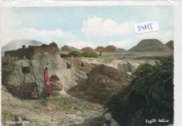 CPM GF-34851-Bahrain-A'Ali Lime Kiln - Bahrain