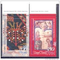 2005.Mountainous Karabakh, Christmas, 2v, Mint/** - Arménie