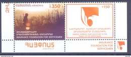 2017. Armenia, Insurance Foundation For Servicemen, 1v + Label,  Mint/** - Arménie
