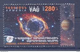 2017. Armenia, Armenia - A Regional Astronomical Centre,1v,  Mint/** - Arménie