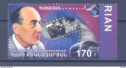 2017. Armenia, Hamo Berhazanian, Film-director, 1v, Mint/** - Arménie