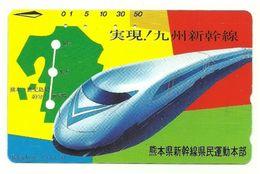 Giappone - Tessera Telefonica Da 50 Units T329 - NTT - Treni