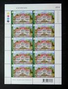 Thailand Stamp FS 2015 72nd Anniversary Of Kasetsart University - Thailand