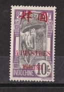 Mong-Tzeu N° 67** - Mong-tzeu (1906-1922)