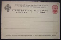 Union Postale Universelle Russie Entier Postal, Carte Réponse - 1857-1916 Empire