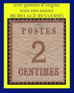 ALSACE-LORRAINE N° 2 - GUERRE DE 1870-71 - NEUF SANS GOMME - BURELAGE RENVERSÉ - TRÈS AMINCI (VOIR VERSO) - Elsass-Lothringen
