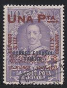 1927. CRUZ ROJA SC CORONACIÓN ALFONSO XIII TÁNGER. CLAVE 1 PTS USADO. ++310 €. VER - Oblitérés