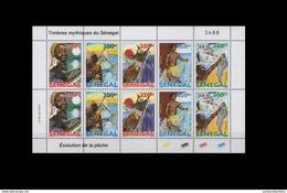 SENEGAL 2015 (DESIGN 1977) EVOLUTION DE LA PECHE FISHING EVOLUTION POISSONS FISHES FISH CHASSE FULL SHEET RARE MNH ** - Sénégal (1960-...)